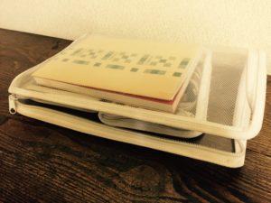 セリアのファスナーケースに本も収納して