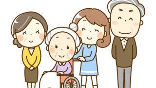 使える高齢者介護のフリー素材が満載イラスト特選集 ころえもんカフェ