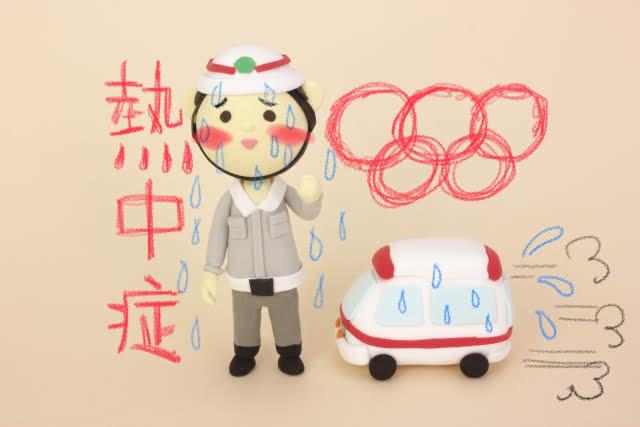 東京オリンピック熱中症問題,救急搬送